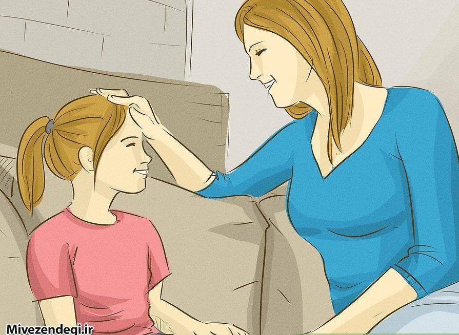 فرزند حرف گوش کن