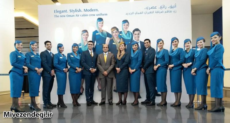 مهمانداری هواپیما (معرفی شغل،رشته،درامد،مزایا و معایب)