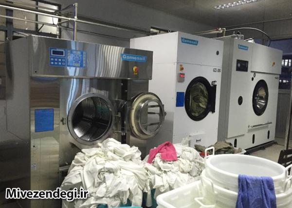 شغل خشکشویی